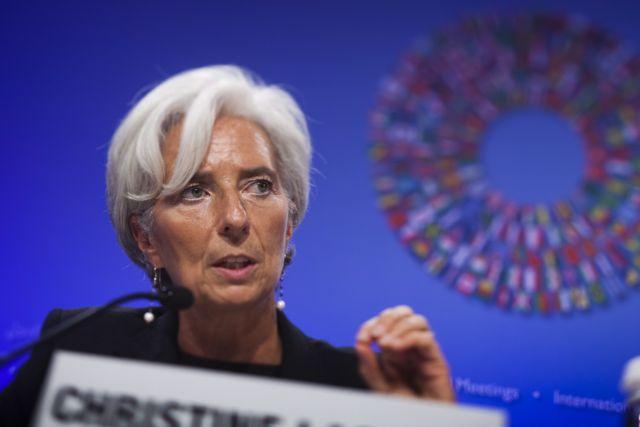 "Kρ. Λαγκάρντ: ""Υπάρχουν δύο μεγάλες κατηγορίες κινδύνων για την παγκόσμια οικονομία"""