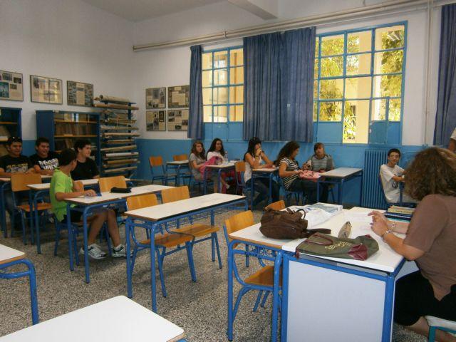 Από Φεβρουάριο η ενισχυτική διδασκαλία   tovima.gr
