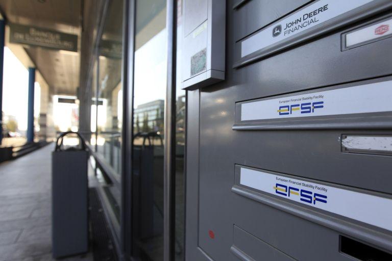 «Γραμμή ρευστότητας» από τον EFSF | tovima.gr