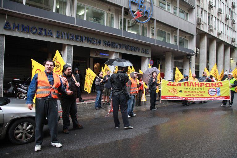 Πολιτικές οργανώσεις της Αριστεράς καταδικάζουν τα «χαράτσια» | tovima.gr