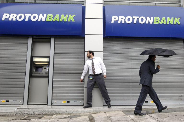 Αποκάλυψη σοκ: Η «Τράπεζα των κολλητών» | tovima.gr