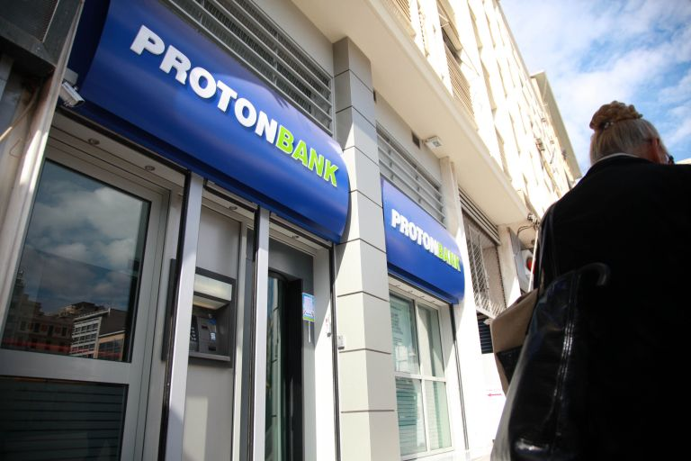 Πώς στήθηκε η κομπίνα με την Proton Bank | tovima.gr