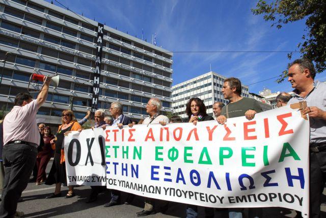 Αντιδρούν στην πώληση ΕΛΤΑ και Εγνατίας τα συνδικάτα   tovima.gr