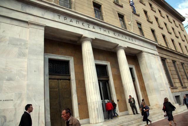Νέα επιχειρησιακή σύμβαση εργασίας στην Τράπεζα της Ελλάδος | tovima.gr