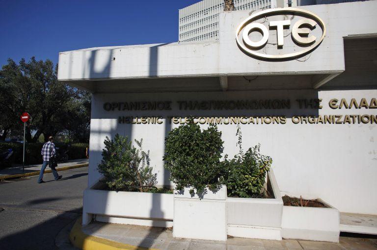 Κομισιόν: Παράνομη η πώληση του ΟΤΕ στην DT   tovima.gr