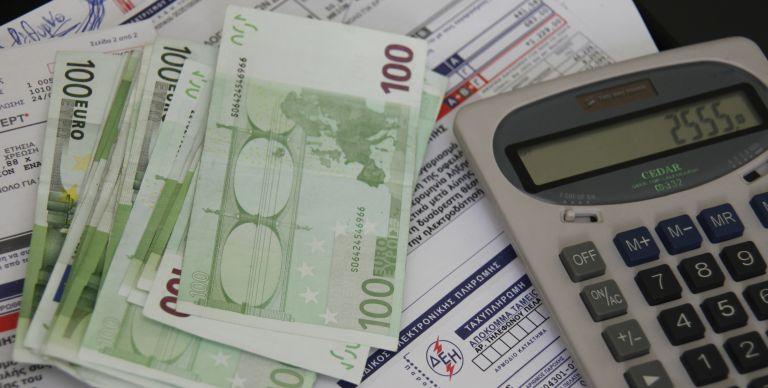 Ως το τέλος Ιανουαρίου η εξόφληση της διπλής δόσης του ΦΑΠ για το 2010 | tovima.gr