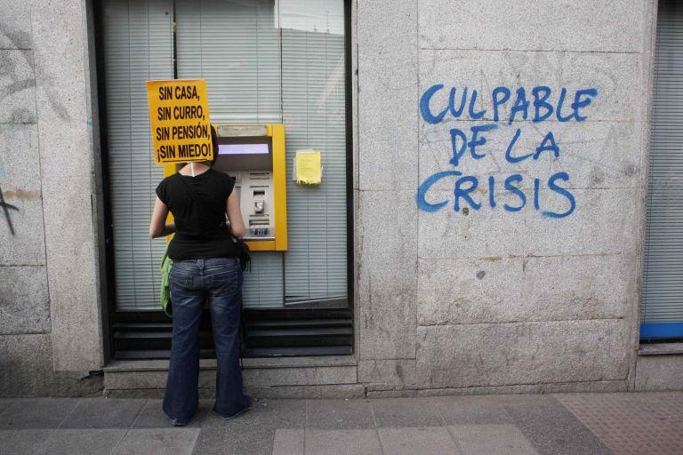 ΣΥΡΙΖΑ: Η λιτότητα οξύνει την κρίση σε πανευρωπαϊκό, πλέον, επίπεδο | tovima.gr