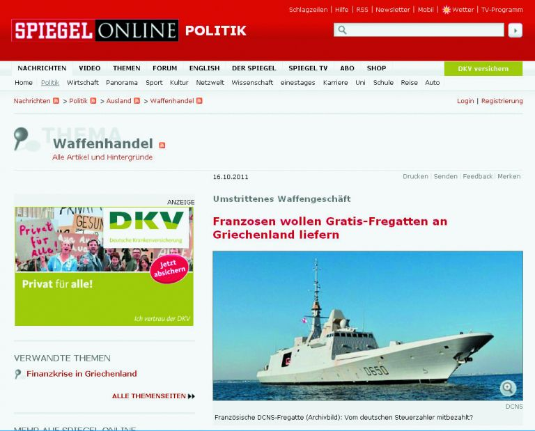 Spiegel-Online: Μέτωπο γερμανών βουλευτών κατά νέας βοήθειας για την Ελλάδα | tovima.gr