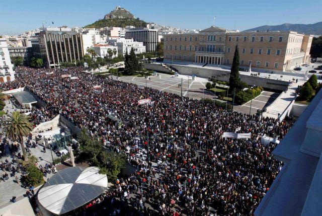 Πόλις, ποίηση και πολιτική, σε καιρούς κρίσης | tovima.gr