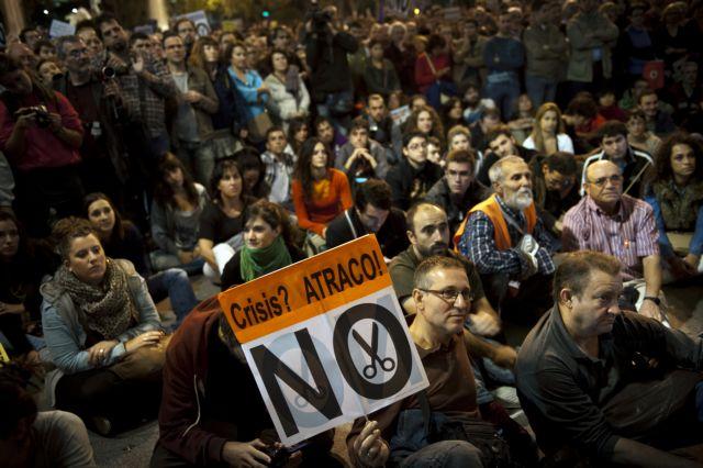 Ισπανοί Αγανακτισμένοι: «Περικύκλωση της Βουλής για τη Δημοκρατία» | tovima.gr