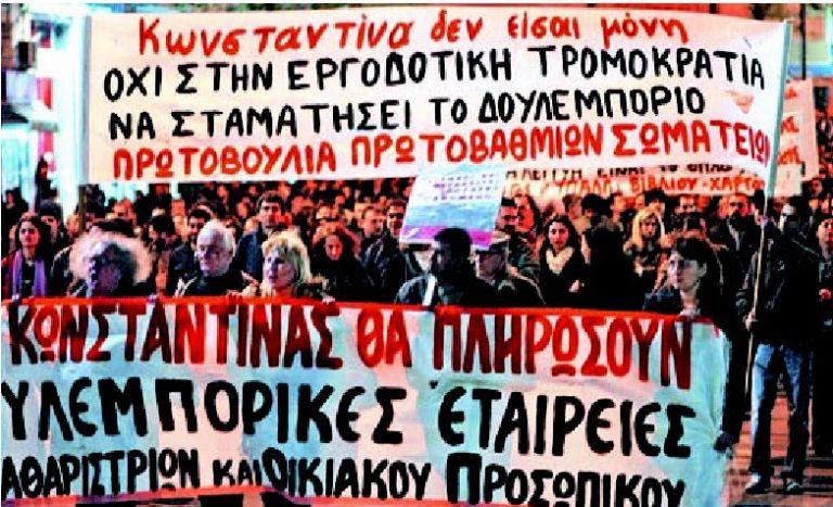 Στα ίχνη των δραστώντης επίθεσης κατά Κούνεβα   tovima.gr