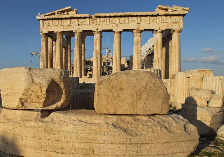Η Ελλάδα ζητεί την επιστροφή κεφαλής Κενταύρου από γερμανικό μουσείο | tovima.gr