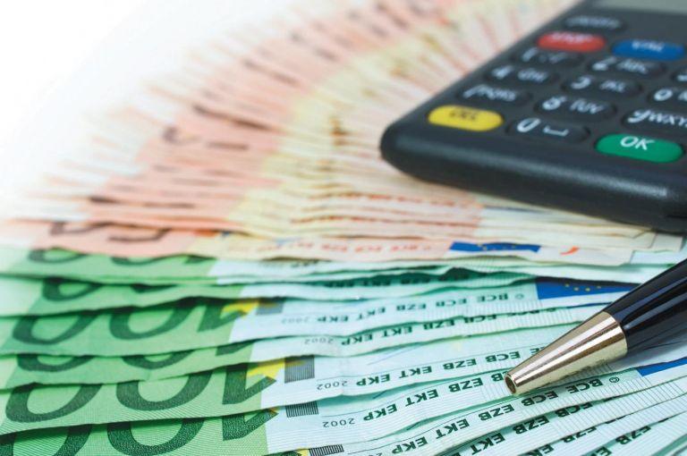 ΟΔΔΗΧ: Αντλήθηκαν 1,625 δισ. ευρώ από τη δημοπρασία εντόκων γραμματίων | tovima.gr