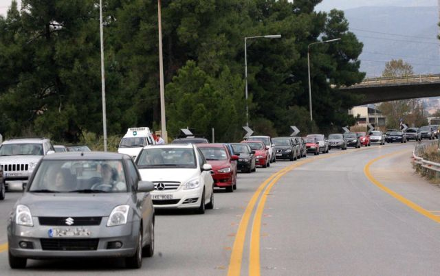 Αποκαταστάθηκε η κυκλοφορία στην Αθηνών – Λαμίας | tovima.gr