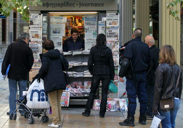 Αναζητώντας το μέλλον των εφημερίδων | tovima.gr