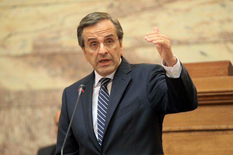 Μεταβατική κυβέρνηση και εκλογές ζητά ο Αντώνης Σαμαράς | tovima.gr