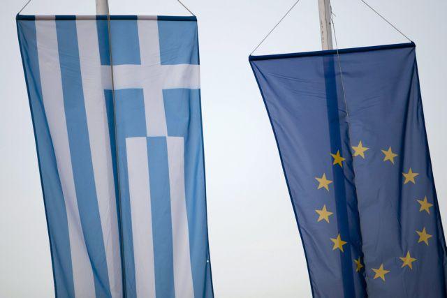 Κομισιόν: Συνεχίζονται οι συζητήσεις για την ολοκλήρωση της αξιολόγησης | tovima.gr