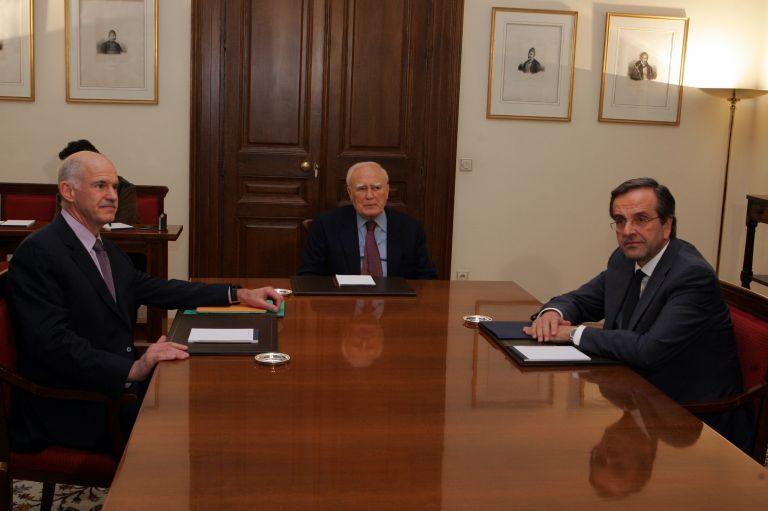Εντός της ημέρας το όνομα του νέου πρωθυπουργού | tovima.gr