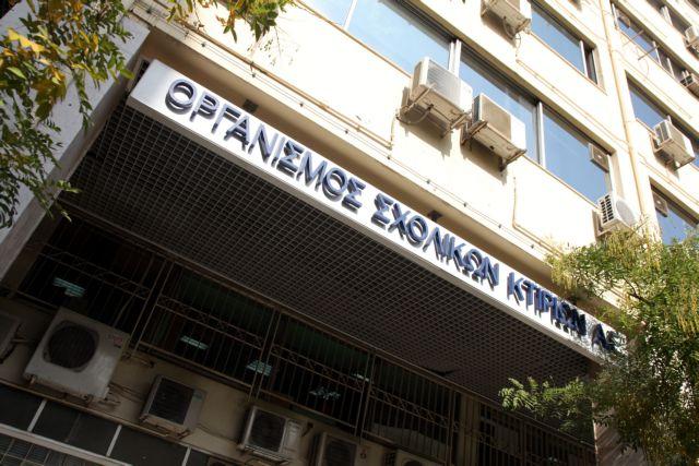 Στα δικαστήρια κόλλησε η ίδρυση της Κτιριακές Υποδομές ΑΕ | tovima.gr