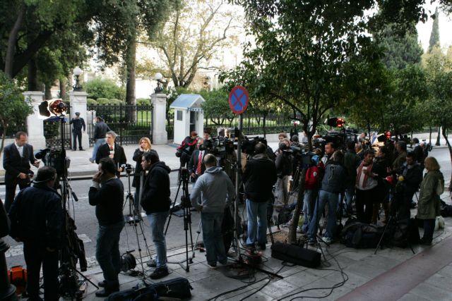 Εντονη αντίδραση της ΕΣΗΕΑ στις αιφνιδιαστικές αποφάσεις του ΕΔΟΕΑΠ | tovima.gr
