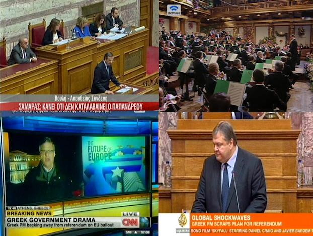 Η χώρα στο χείλος του γκρεμού, η τηλεόραση στον ρόλο της | tovima.gr