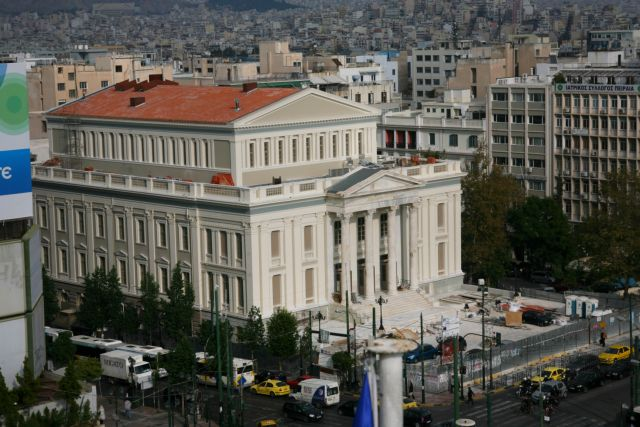Municipal Theater of Piraeus to reopen in September | tovima.gr
