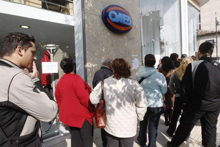 Σε νέο ύψος – ρεκόρ η ανεργία τον Μάρτιο | tovima.gr