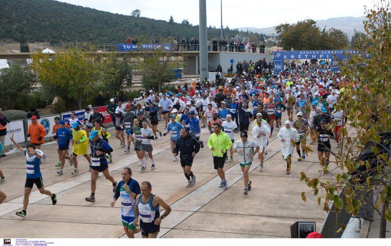 30ός Κλασικός Μαραθώνιος: Συμπίπτει με τρεις επετείους | tovima.gr