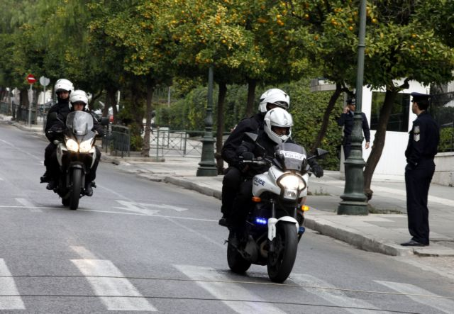 Εξαρθρώθηκε σπείρα εφήβων που έκανε ληστείες στις Αχαρνές   tovima.gr