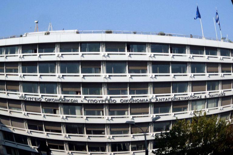 Νέα οργανωτική δομή αποκτά η Γ.Γ. Δημοσίων Εσόδων | tovima.gr
