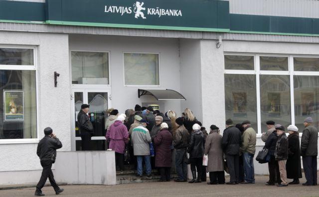 «Τέλος προγράμματος» του ΔΝΤ για τη Λετονία | tovima.gr