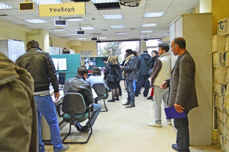 Eurobank: Επιβραδύνθηκε ο ρυθμός πτώσης της ανεργίας. | tovima.gr