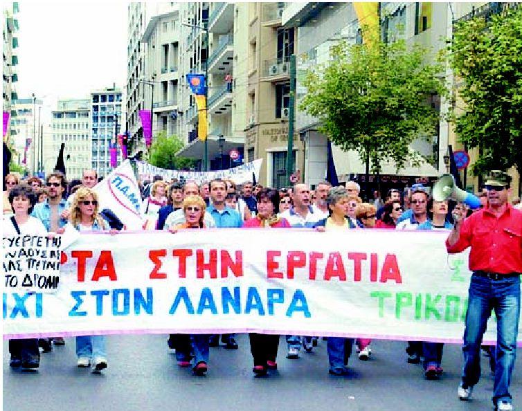 Η πτώση της δυναστείας Λαναρά | tovima.gr