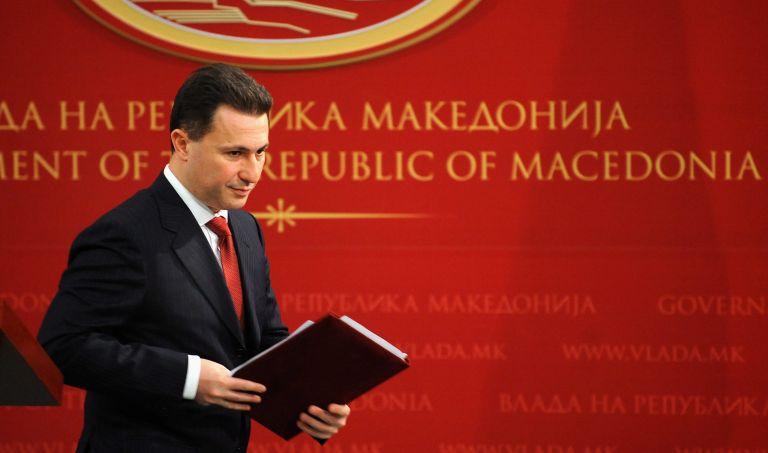 Πυρά Γκρούεφσκι κατά Ελλάδας για την ενταξιακή πορεία της ΠΓΔΜ | tovima.gr