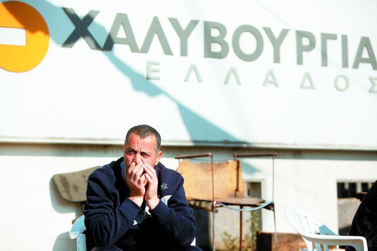 Αναστέλλεται η απεργία στη Χαλυβουργία | tovima.gr
