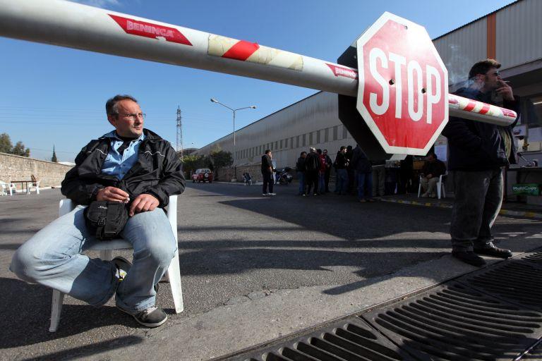 Επαναπρόσληψη απολυθέντων ζητούν οι απεργοί στη Χαλυβουργία | tovima.gr
