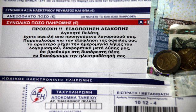 Χωρίς αστυνομικούς οι επιτροπές των εφοριών για το χαράτσι | tovima.gr