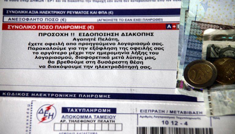 Με εξώδικο απάντησε ο Δήμος Αμύνταιου στη ΔΕΗ για τη διακοπή ρεύματος | tovima.gr