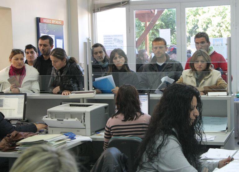 ΟΑΕΔ: Και νέα αύξηση ανέργων τον Ιούλιο – Αύξηση 1,59% σε ένα μήνα | tovima.gr