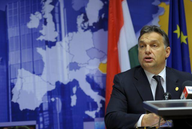 Μαίνεται η «μάχη της κεντρικής τράπεζας» στην Ουγγαρία | tovima.gr