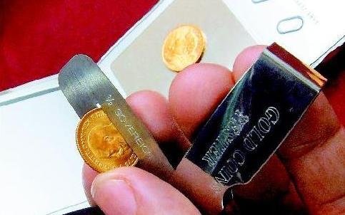 Στον πυρετό  αγοραπωλησίας  χρυσού   tovima.gr