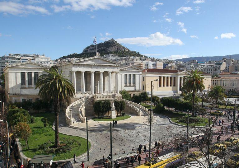 Ενα εξάμηνο στην Αθήνα | tovima.gr