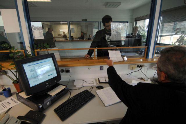 Στα 600 εκατ. ευρώ οι εκκρεμείς επιστροφές φόρου | tovima.gr