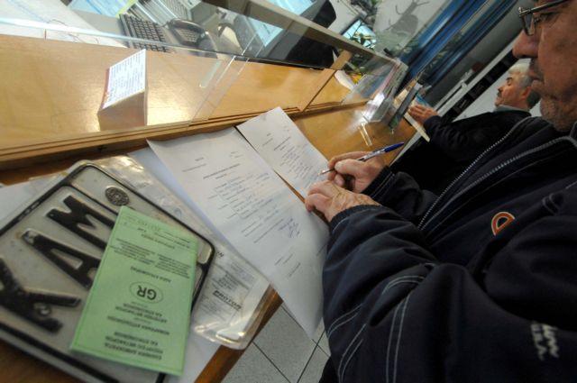 Επιστρέφονται πινακίδες και άδειες οδήγησης | tovima.gr