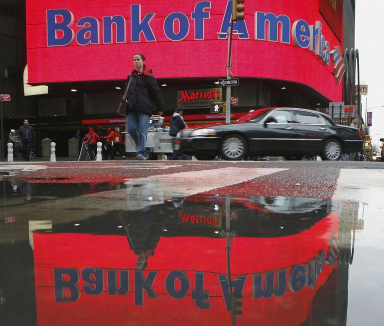 Bank of America: Πρόστιμο 1,27 δισ. δολαρίων για απάτη στα στεγαστικά | tovima.gr