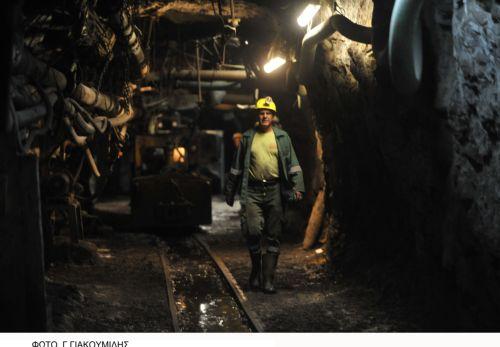 Τα ορυχεία εισφέρουν κάθε χρόνο το 3,4% του ΑΕΠ | tovima.gr