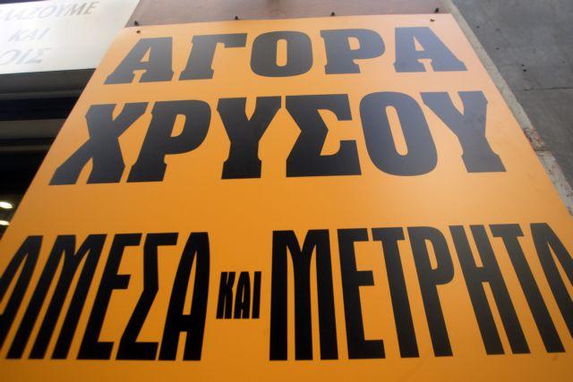 Ενεχυροδανειστής κατηγορείται για ληστεία πελατών του | tovima.gr