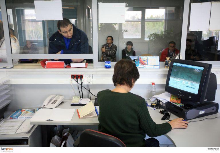Παρατείνεται έως τέλος Σεπτεμβρίου η κατάθεση Πόθεν Εσχες | tovima.gr