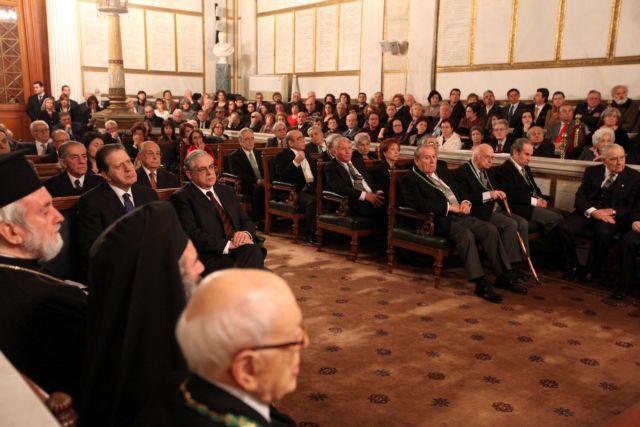 Απονεμήθηκαν τα βραβεία της Ακαδημίας Αθηνών | tovima.gr