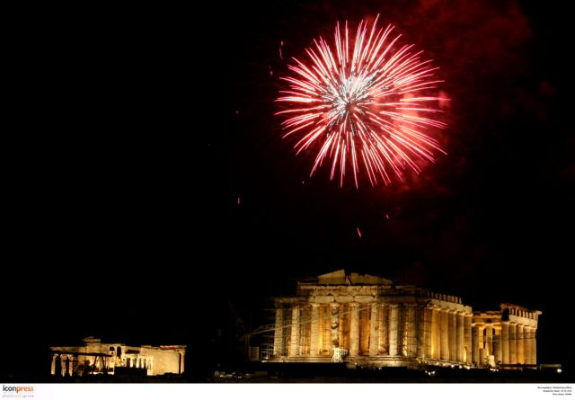 New Year's Eve under the Acropolis | tovima.gr
